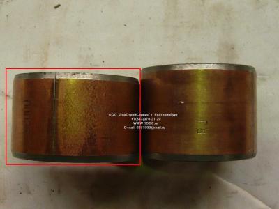 Втулка шкворня нижняя большая D=56, d=47, L=37 H2/H3 HOWO (ХОВО) WG1880410029