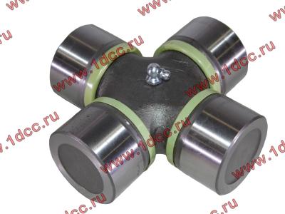 Крестовина D-57 L-144 промежуточного кардана H2/H3/SH HOWO (ХОВО) AZ1903611080/99114310082 фото 1 Ангарск