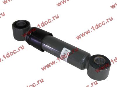 Амортизатор кабины поперечный H2/H3 HOWO (ХОВО) AZ1642440021 фото 1 Ангарск