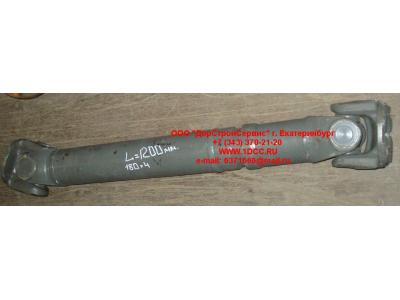 Вал карданный основной без подвесного L-1200, d-180, 4 отв. H/DF HOWO (ХОВО) AZ9114311200