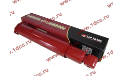 Амортизатор первой оси 6х4, 8х4 H/SH (199114680004/014) КАЧЕСТВО фото Ангарск