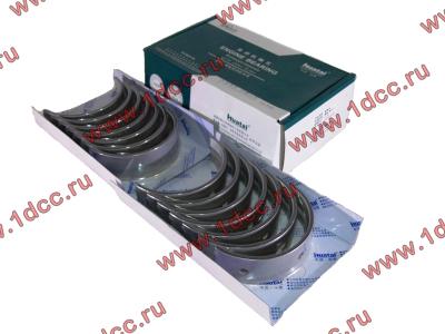 Вкладыши коренные ремонтные +0,25 (14шт) H2/H3 HOWO (ХОВО) VG1500010046