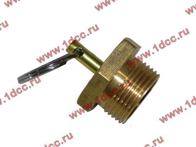 Клапан перепускной ресивера (сброса конденсата) M22х1,5 H HOWO (ХОВО) WG9000360115 фото 1 Ангарск