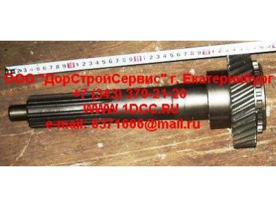 Вал первичный КПП ZF 5S-150GP d-50 H2/H3 КПП (Коробки переключения передач) 2159302060