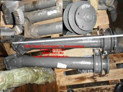 Вал карданный основной с подвесным L-1040,d-180, 4 отв H2/H3 HOWO (ХОВО) AZ9112311040 фото 1 Ангарск