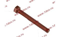 Болт M10х90 выпускного коллектора H фото Ангарск