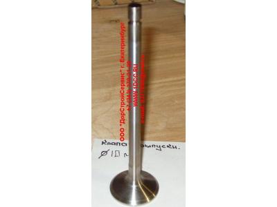Клапан выпускной d-9, D-41 H3 HOWO (ХОВО) VG1540050014 фото 1 Ангарск
