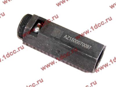 Клапан предохранительный главной масляной магистрали двигателя H HOWO (ХОВО) VG1500070097 фото 1 Ангарск