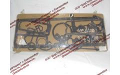 Комплект прокладок на двигатель Yuchai YC6108/YC6B125 фото Ангарск