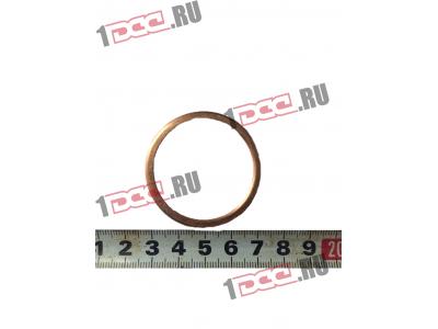 Кольцо уплотнительное пробки масляного поддона H2 Разное VG2600150106 фото 1 Ангарск
