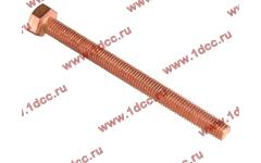 Болт M10х120 выпускного коллектора WD615 фото Ангарск