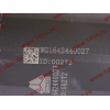 Амортизатор кабины (не регулируемый) задний H2/H3/SH HOWO (ХОВО) WG1642430285 фото 2 Ангарск