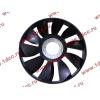 Вентилятор радиатора на гидромуфту d-590 H HOWO (ХОВО) VG1500060047 фото 2 Ангарск