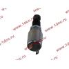 Выключатель стоп-сигнала (лягушка) H HOWO (ХОВО) WG9719582007 фото 2 Ангарск