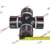 Крестовина D-52 L-133 малая кардана H2/H3 HOWO (ХОВО) AZ26013314080/99114310125 фото 3 Ангарск
