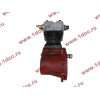 Компрессор пневмотормозов 1 цилиндровый H HOWO (ХОВО) AZ1560130070 фото 3 Ангарск