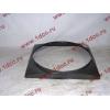 Диффузор радиатора 290 л.с. (вентилятор d-590)  H HOWO (ХОВО) AZ9725533037 фото 3 Ангарск
