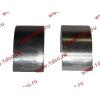 Вкладыши шатунные стандарт +0.00 (12шт) H2/H3 HOWO (ХОВО) VG1560030034/33 фото 4 Ангарск